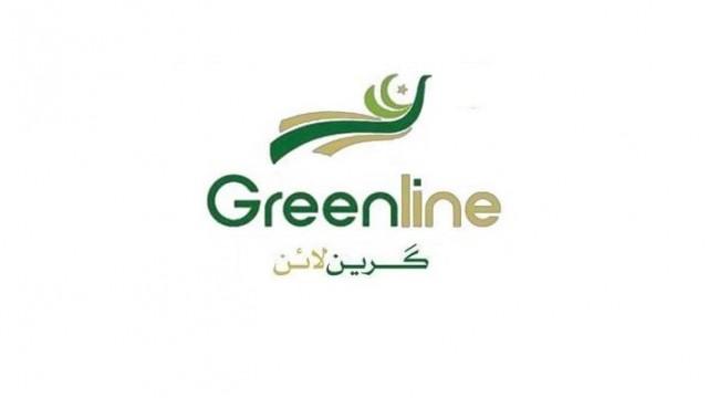 Logo-Green-Line