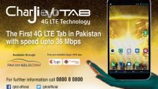 PTCL CharJi EVO LTE Tab in Pakistan