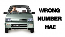 Wrong Number Hai