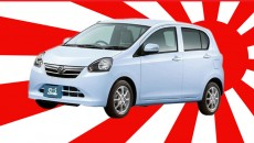 top-ten-660cc-cars-available-in-pakistan