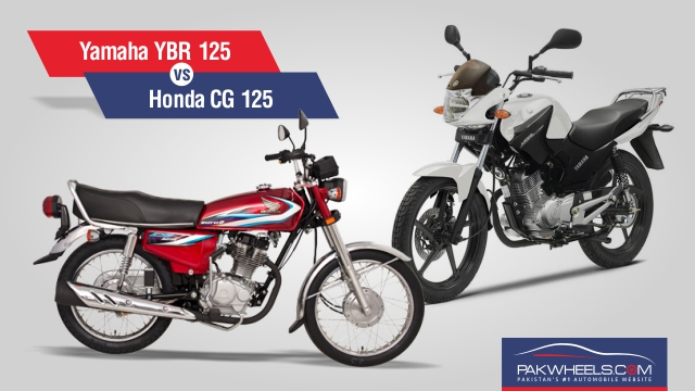 Honda Cg 125 V Yamaha Ybr 125 Comparing The Two Most