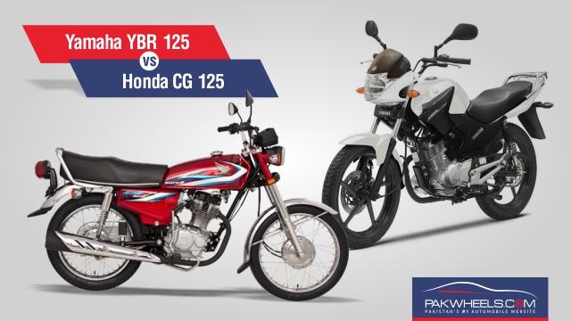 Honda Cg 125 V Yamaha Ybr 125 Comparing The Two Most