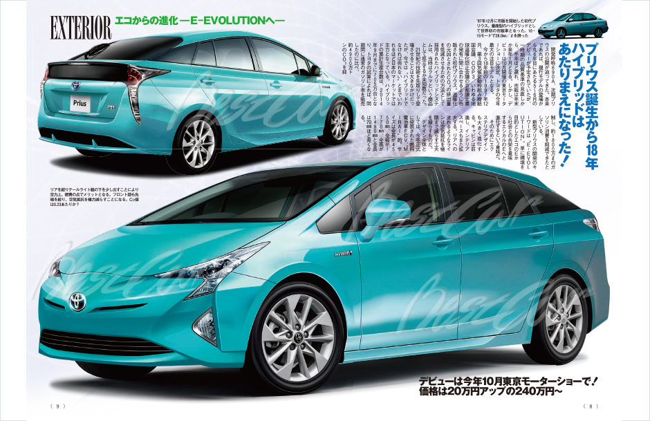2016-Toyota-Prius-front-and-rear-three-quarters-rendered