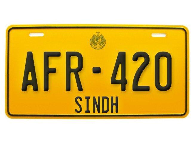 AFR420