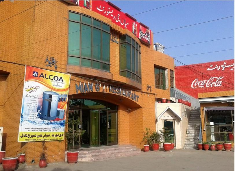 Al Khan Restaurant Shahdara Menu