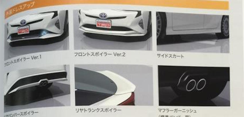 2016-Toyota-Prius-TRD-bodykit-leaked-in-staff-manual