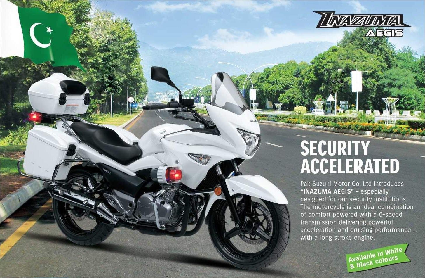 Inazuma-Aegis-Security