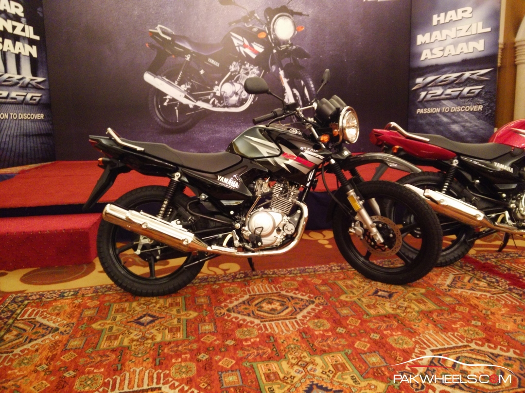 Yamaha launches ybr 125g for travel enthusiasts in for Yamaha ybr 125g