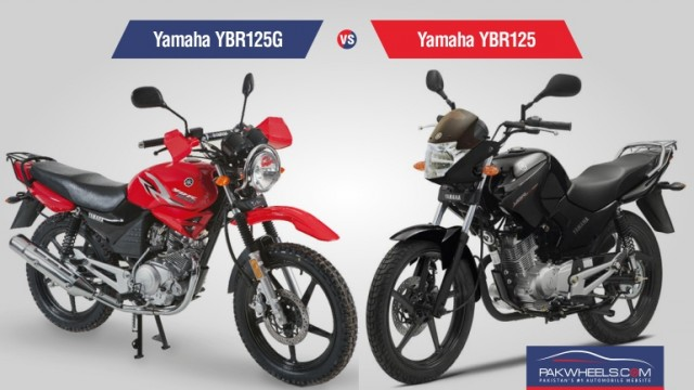 Yamaha YBR125 vs YBR125G