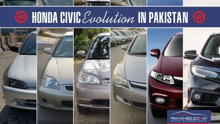 Best Automotive Battery >> Honda Civic Evolution In Pakistan - PakWheels Blog