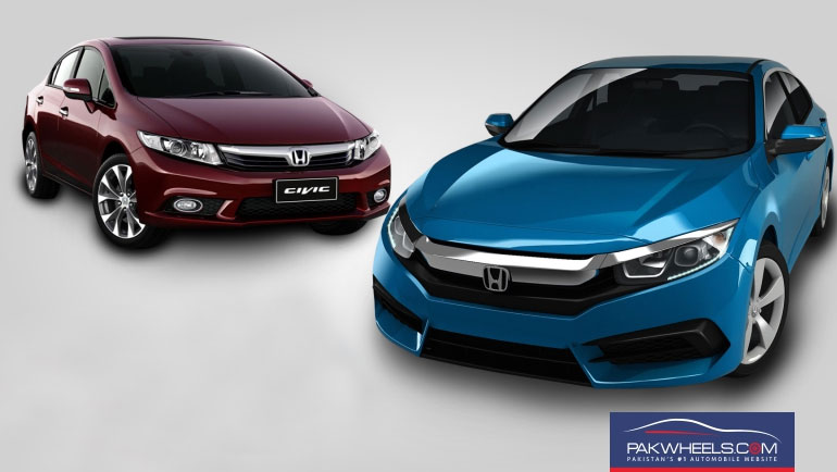 honda civic 2016 vs 2012