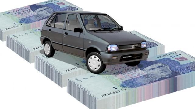 car-pricing-feature-image