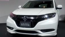 2013 Honda Vezel At Toyko Motor Show