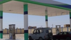 ht_sigar_gas_station