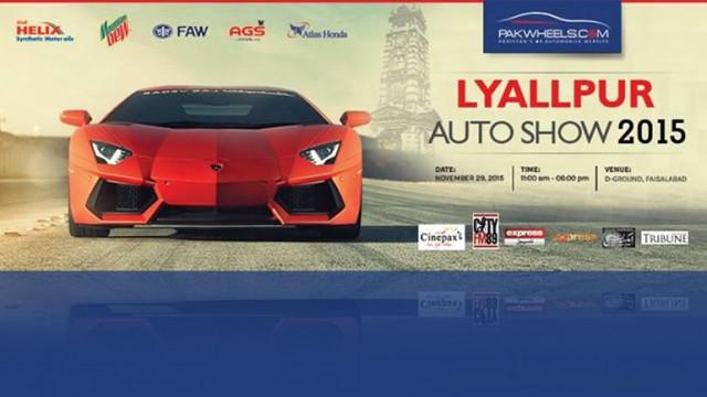 layalpur-auto-show