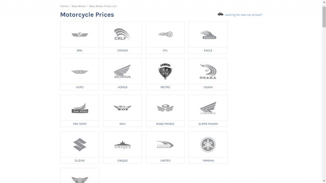 new bike prices 1