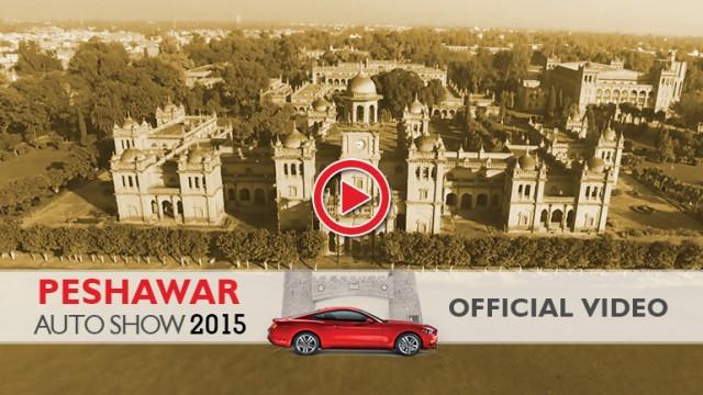 peshawar-auto-show-official-video