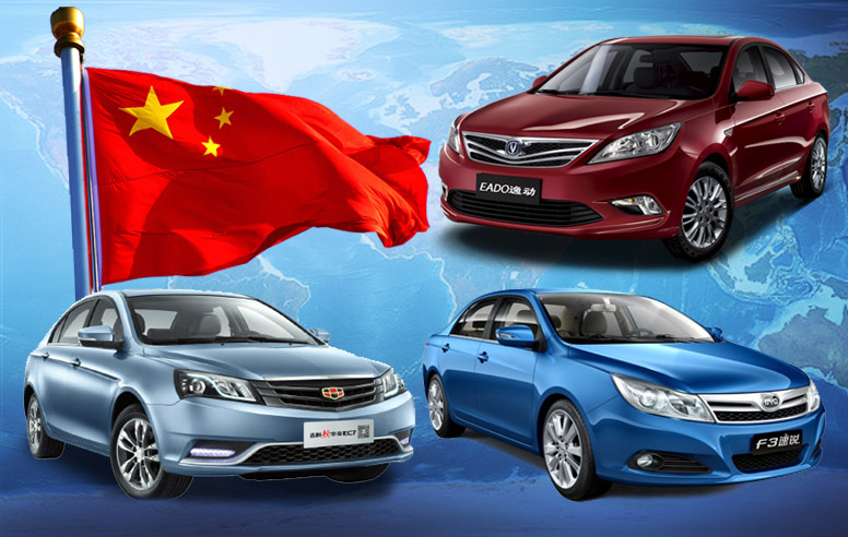 cars in china essay Papers about aspects of women's lives with a more limited focus can be wonderful, but attempts to treat the position of women in china as a single brief topic have always been disasters chinese medicine.