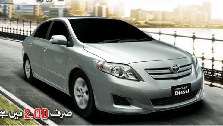 Toyota-Corolla-2.0D