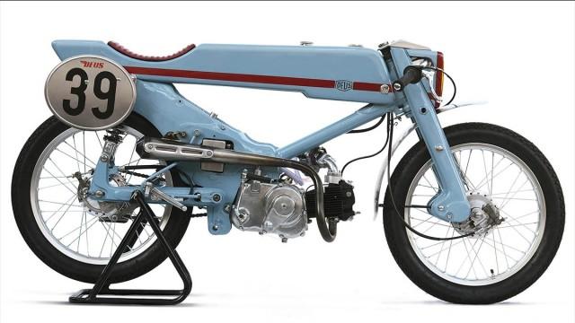 Honda 50 Motorcyle Turned Into A Racing Motorcycle - PakWheels Blog