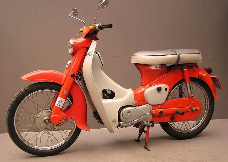 Honda 50 Motorcycle Turned Racing Motorcycle
