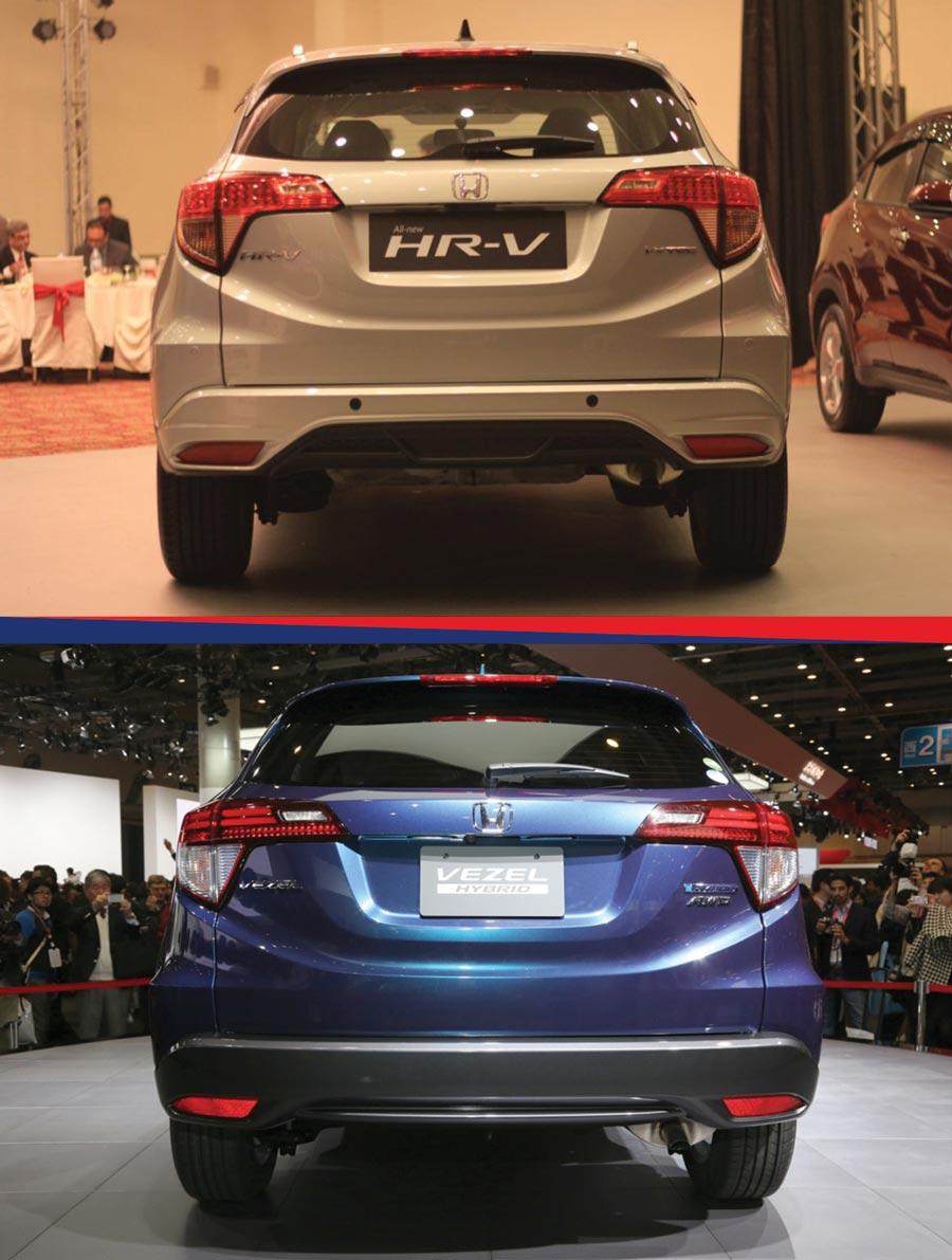 Honda-HR-V-vs-Honda-Vezel-Hybrid-back