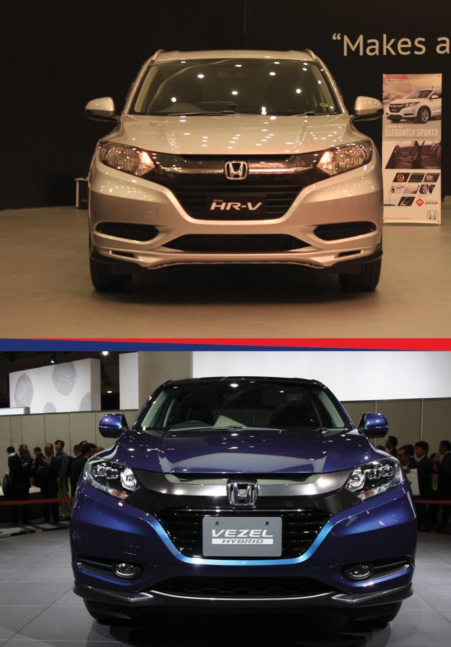 Honda-HR-V-vs-Honda-Vezel-Hybrid-front