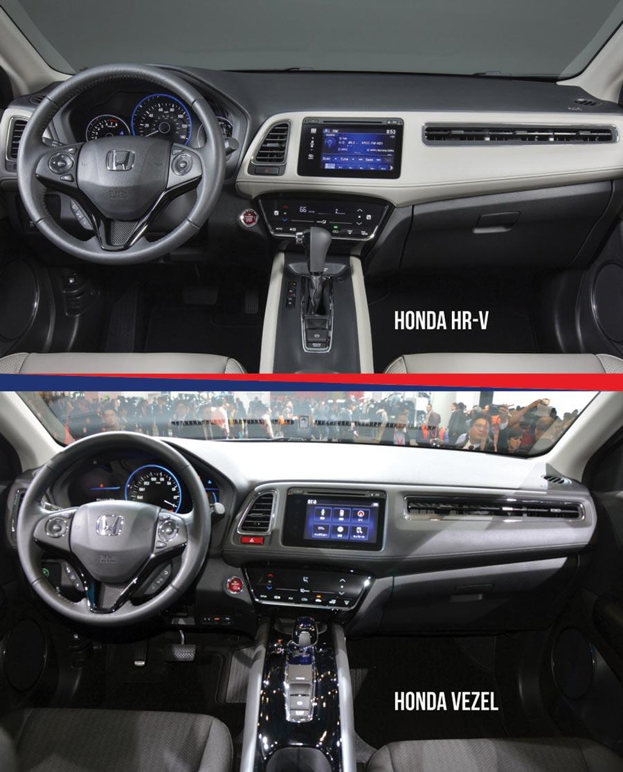 Honda-HR-V-vs-Honda-Vezel-Hybrid-interior
