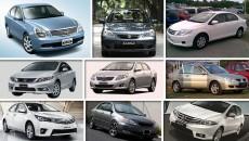 Looking For Used Sedans