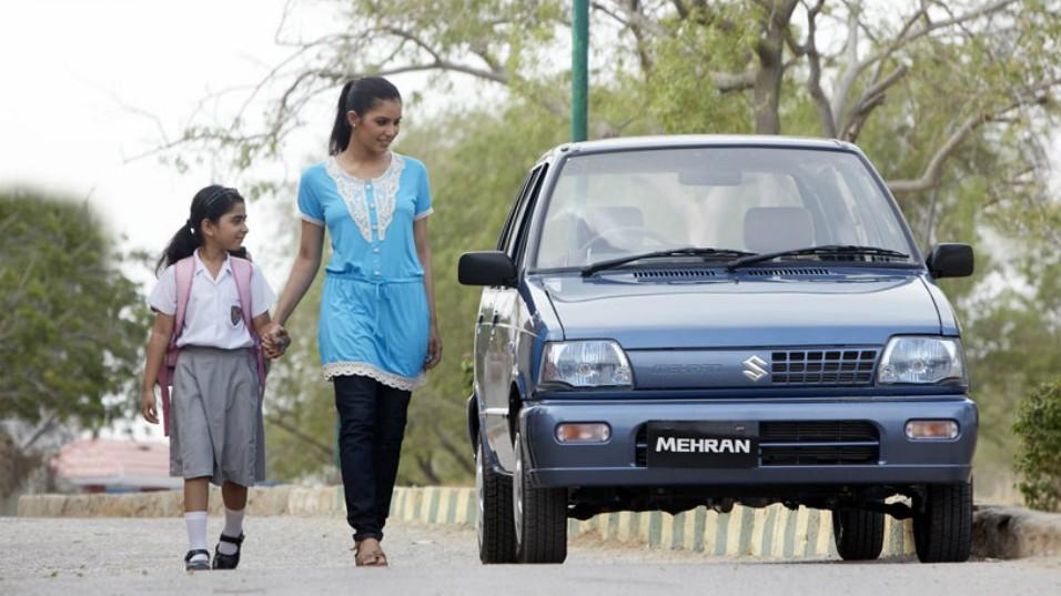 Suzuki-Mehran-Feature
