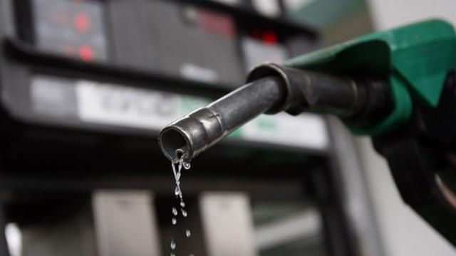 petrol-1