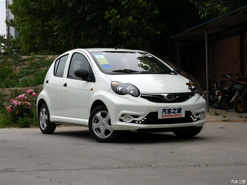 Affordable Electric Cars >> These Affordable Small Chinese Cars Can Be A Great Option ...