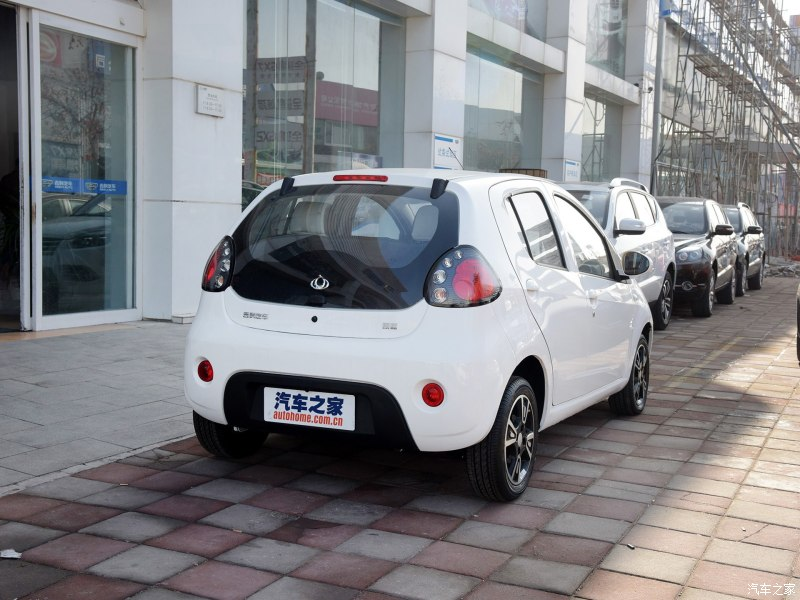 These Affordable Small Chinese Cars Can Be A Great Option ...