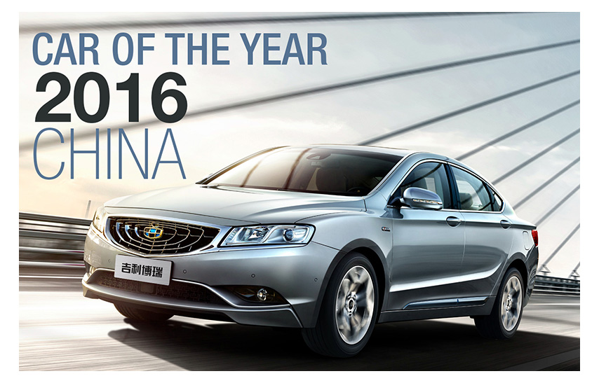 Geely GC9 Car Of The Year