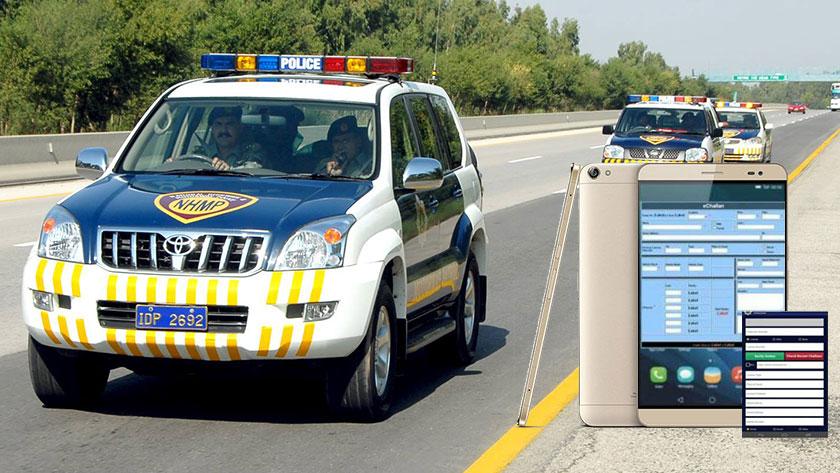 motorway police echallan