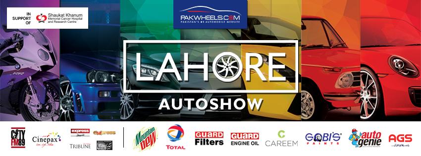 pakwheels lahore auto show 2016