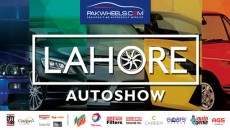pakwheels-lahore-auto-show-featured