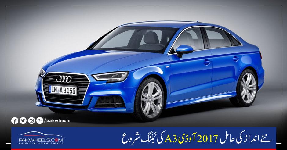 audi-a3-new-urdu
