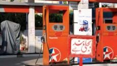 Petrol Price Slashed