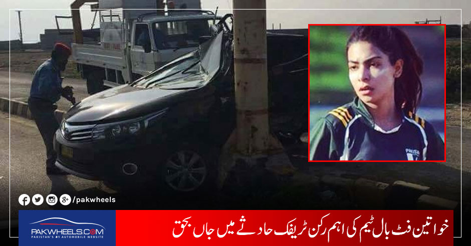 footballer-accident-urdu