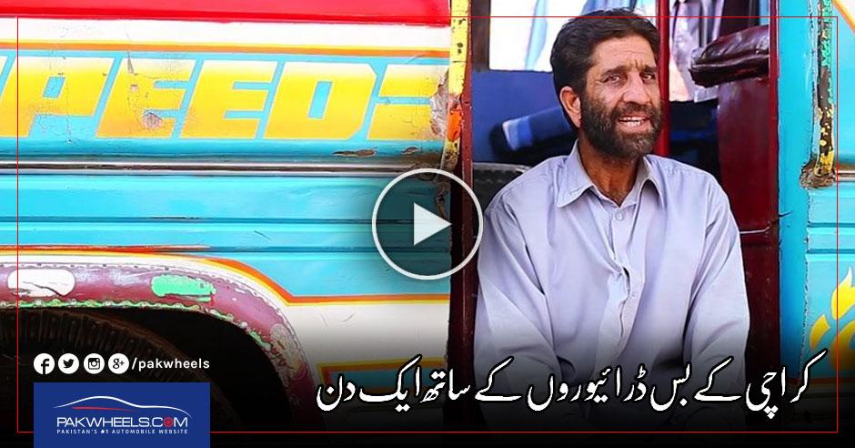 karachi-bus-driver-urdu
