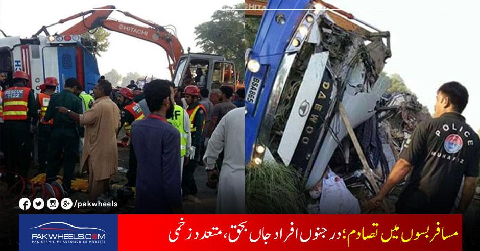 khanpur-accident-urdu