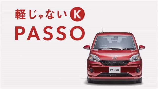 2016 Toyota PASSO