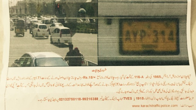 Challan - Traffic Violation edited