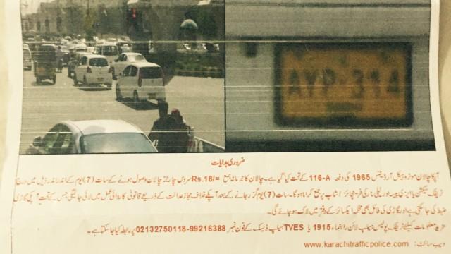 Challan - Traffic Violation edited