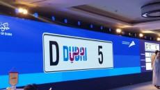 D5-plate-dubai