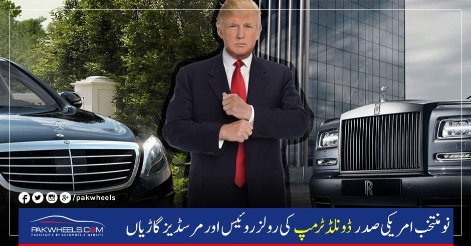 Donald-Trump-cars-facebook