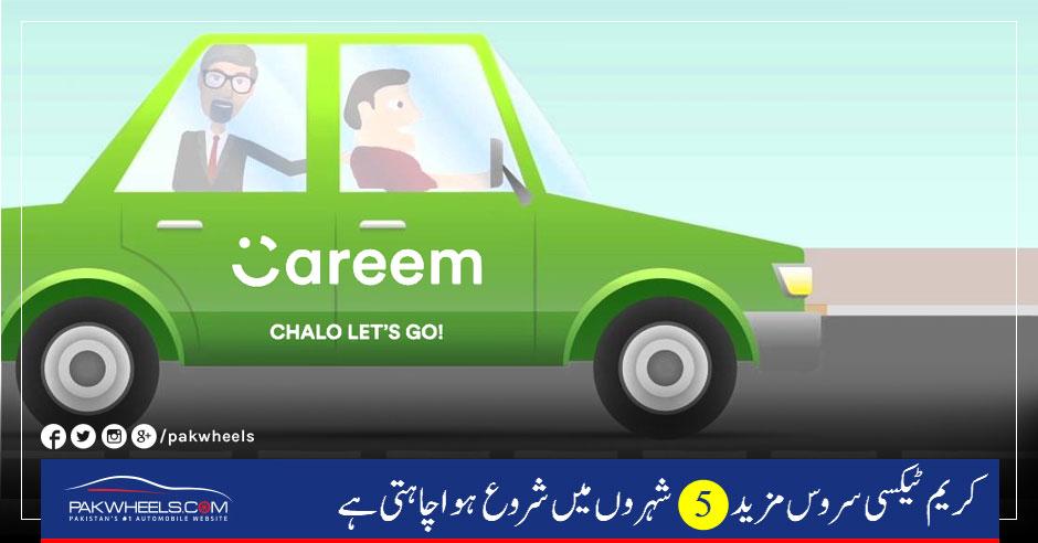careem-expansion-urdu-fb