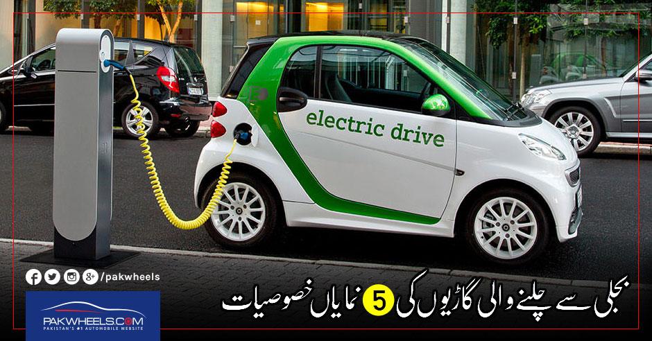 electric-cars-urdu