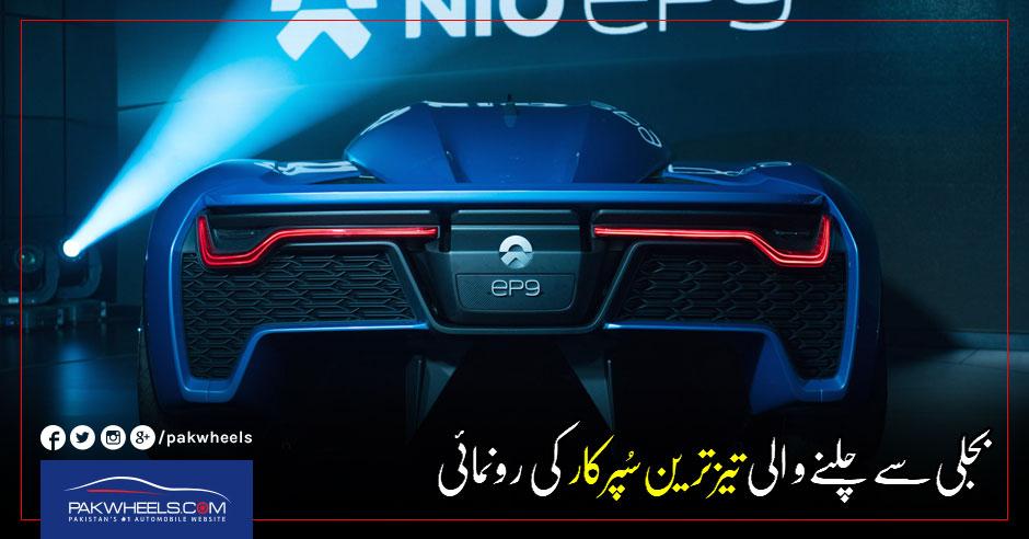 fastest-electric-super-car-urdu